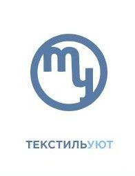 64d10228adb7 Работа в компании «Текстиль-УЮТ», все вакансии в Перми — Зарплата.ру
