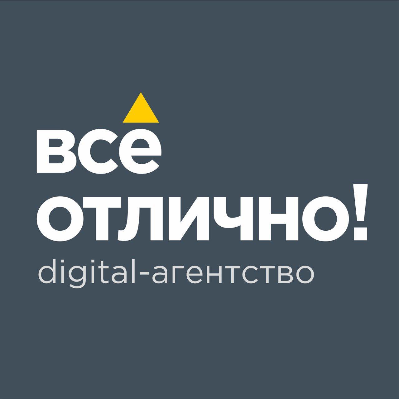 Программист битрикс php экспорт 1c на битрикс