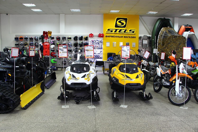 Магазин Мототехники В Перми