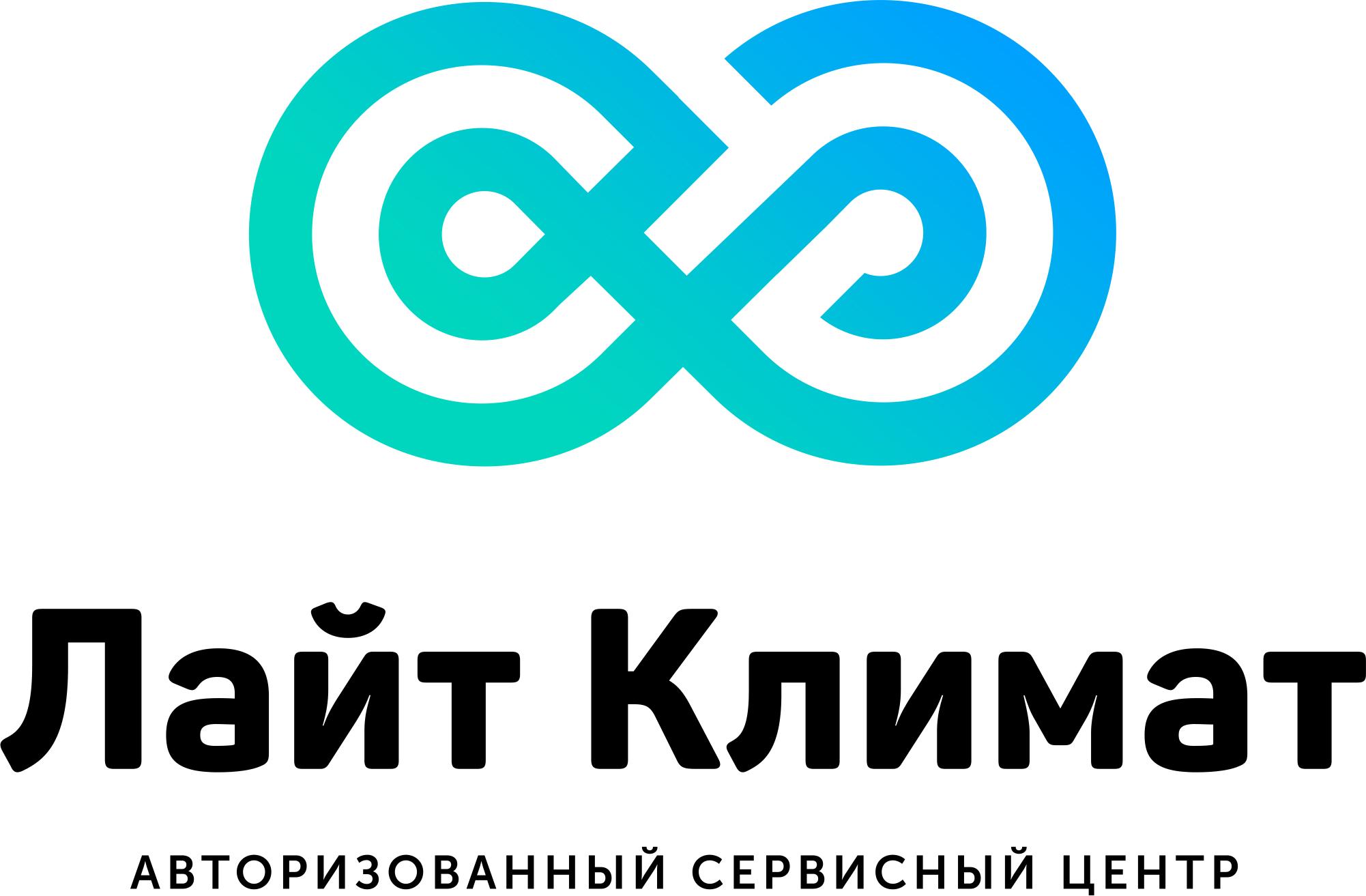 7b343977a4c6 Работа в сфере бытовой техники в Екатеринбурге - Работа66