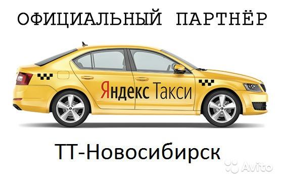 официальный сайт официальный сайт школа 19 ангарск