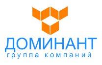 Компания доминант официальный сайт москва создание сайта в html примеры