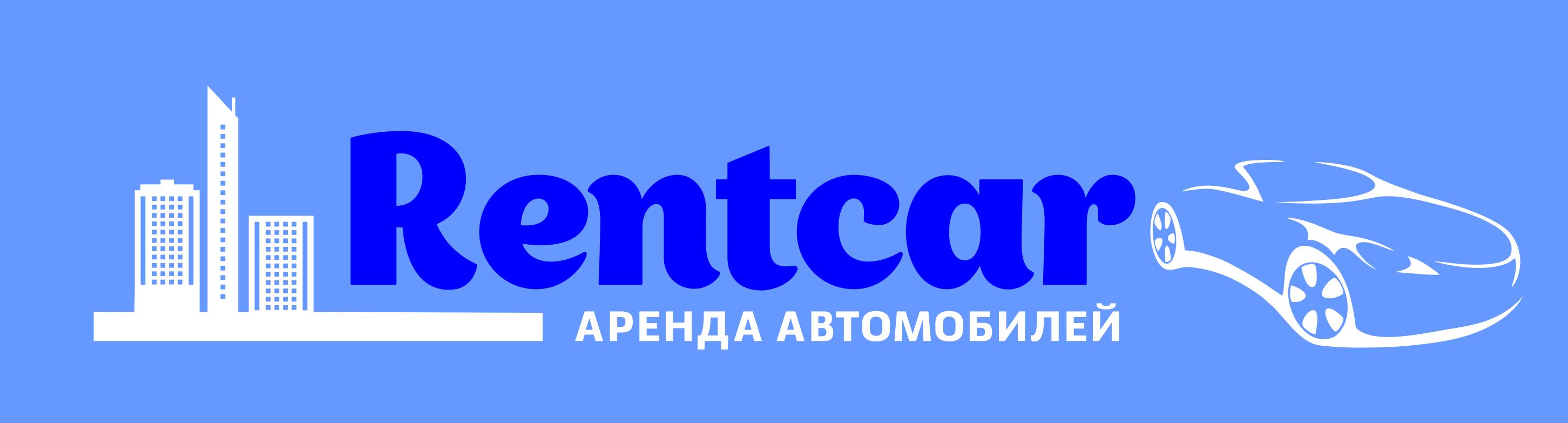 гетт такси новосибирск официальный сайт