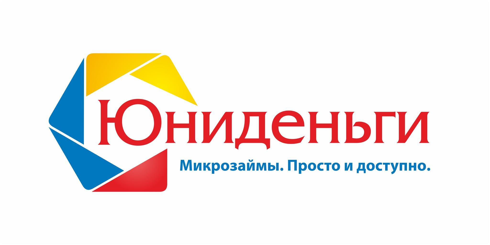 русский кредит выплаты