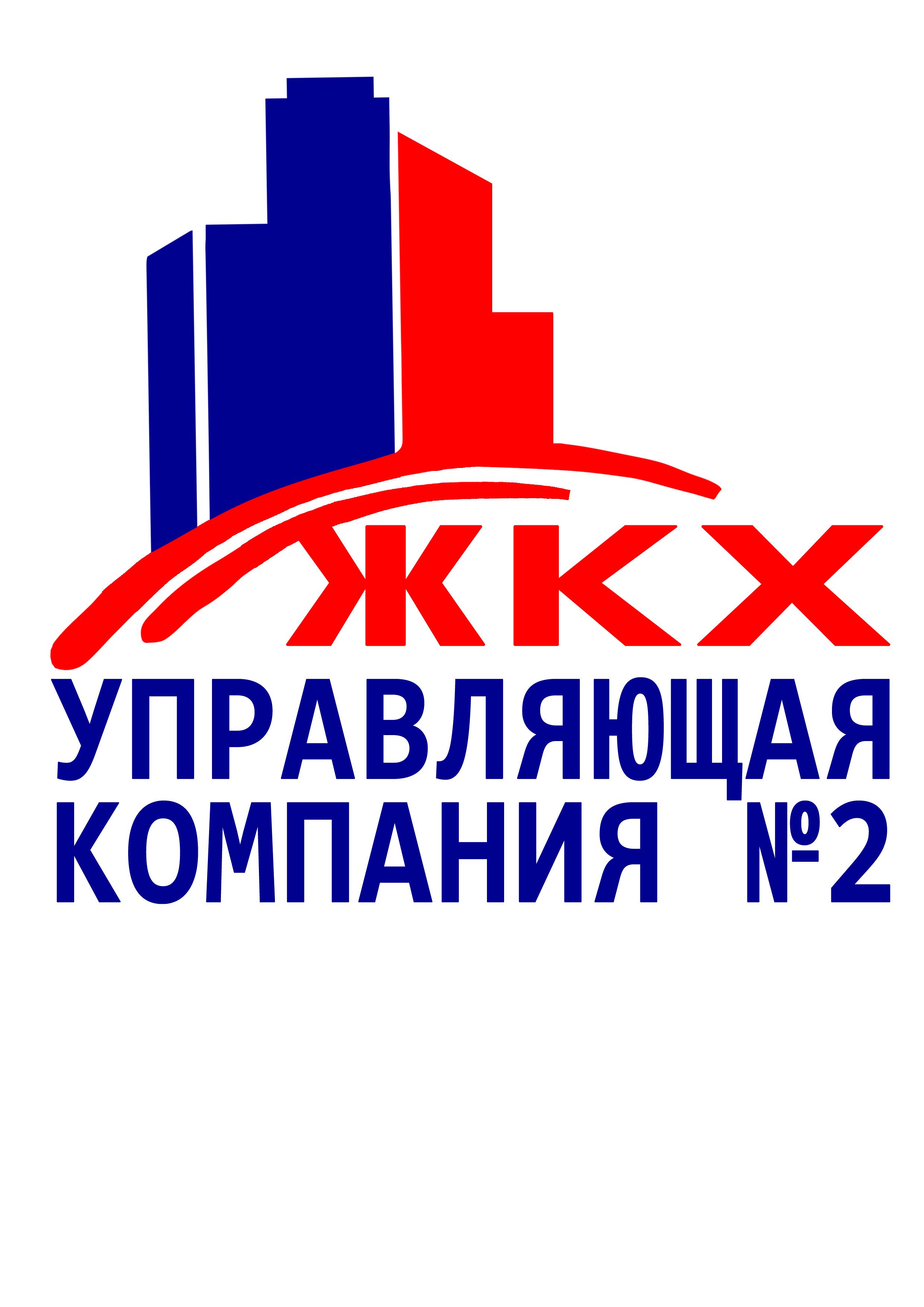 Сайт управляющая компания 2 тольятти поведенческий фактор санкции