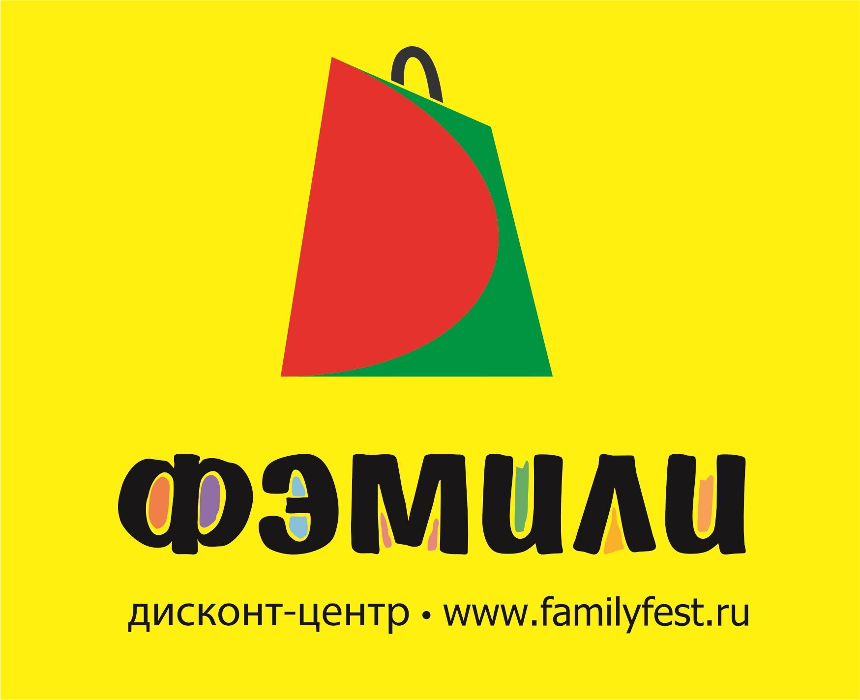 a0bef5490fa2 Работа в Новосибирске  вакансии