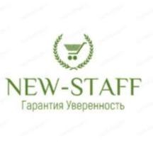 """ООО """"НЬЮ СТАФФ"""""""
