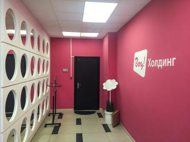 Наш офис оформлен в фирменных цветах с использованием логотипа компании