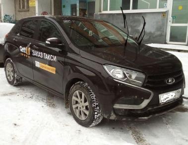 Подключение к сервисам такси Gett, Яндекс Такси в Анапе.